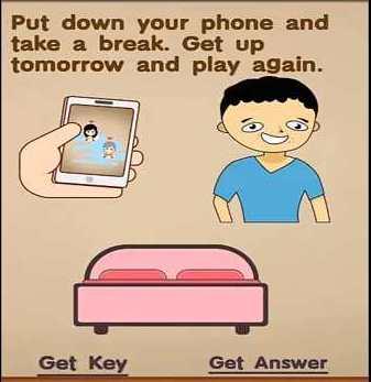 Super Brain Level 200 Put Down Your Phone And Take A Break